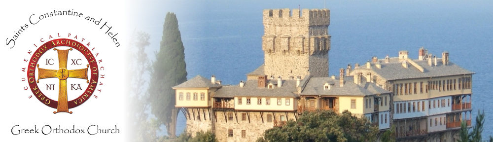 Saints Constantin and Helen Greek Orthodox Church